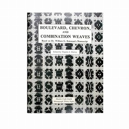BWB0041 BOULEVARD,CHEVRON, AND COMBINATION WEAVERS